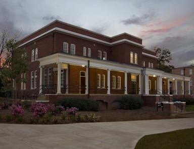 UGA College of Health Sciences Campus